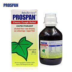 Flordis Prospan 小绿叶止咳糖浆200ml  儿童及成人