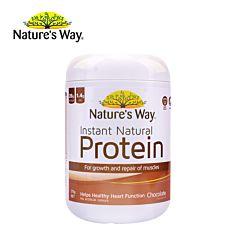 Nature's Way Protein 蛋白粉375g 巧克力味