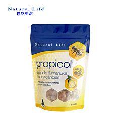 Natural Life 自然生命 麦卢卡15+ 蜂胶润喉糖 40颗