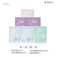 (包邮) 4U 澳洲 卫生巾 夜用套装(6包)