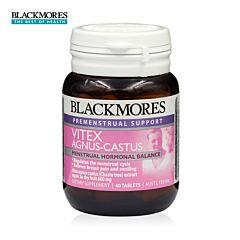 Blackmores 圣洁莓(平衡女性荷尔蒙调经多囊卵巢) 40片