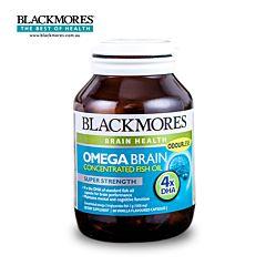 Blackmores 健脑无腥鱼油 4倍DHA 维持脑部健康 增强记忆力 预防老年痴呆 (60粒)