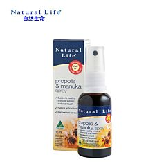 Natural Life 自然生命 麦卢卡10+ 蜂胶喷雾 30ml